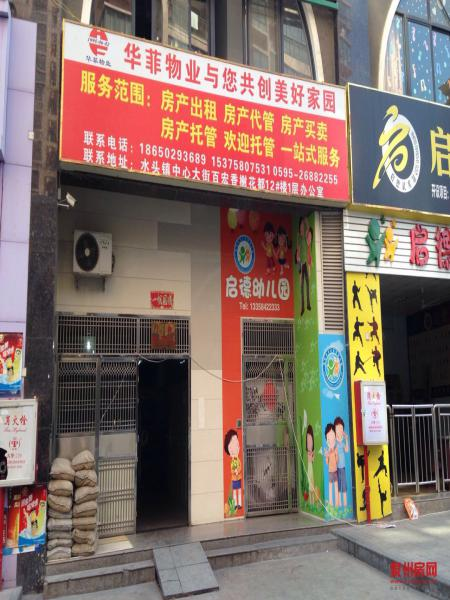 业主自售,我们中国自己的香榭花都